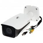 Камера видеонаблюдения Dahua DH-HAC-HFW3231EP-Z (03526-04865)