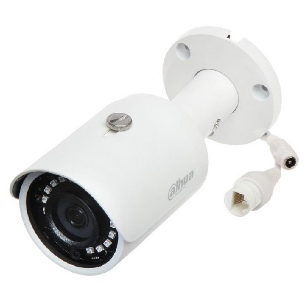 Камера видеонаблюдения Dahua DH-IPC-HFW1020SP-S3 (04294-05461)