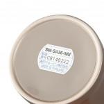 Термокружка Zojirushi SM-SA36NM 0.36 л розовое золото (1678.03.93)