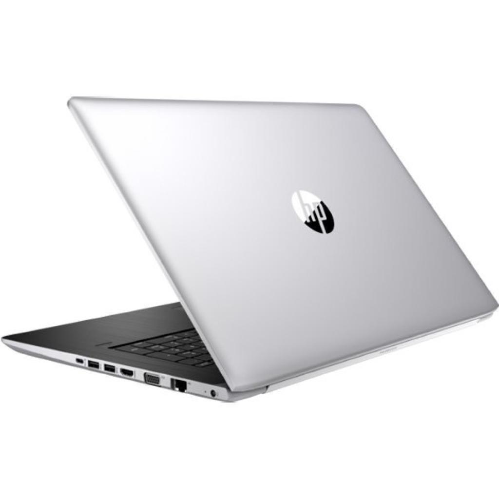 Ноутбук HP ProBook 450 G5 (2RS25EA)