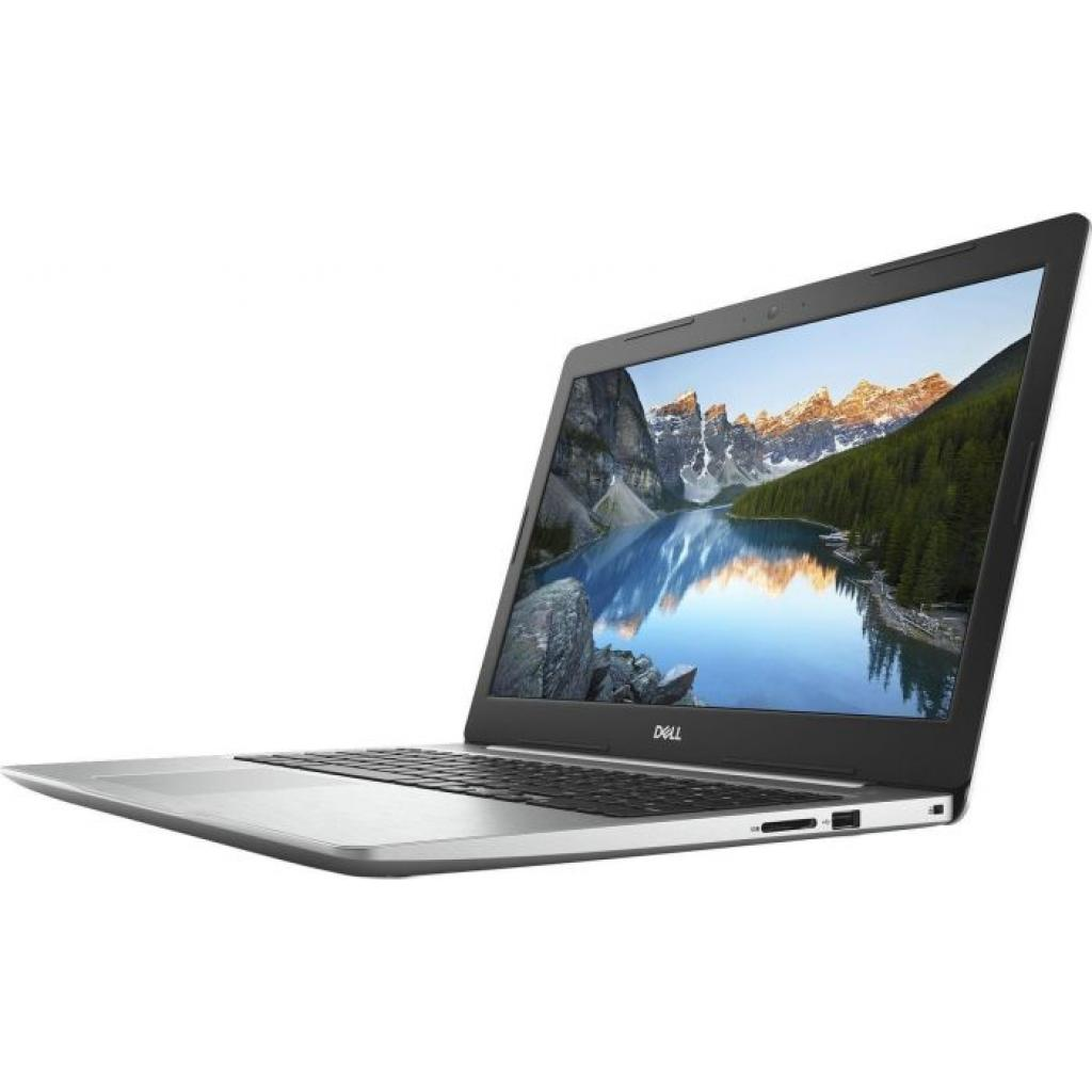 Ноутбук Dell Inspiron 5570 (55i58S1R5M-LPS)