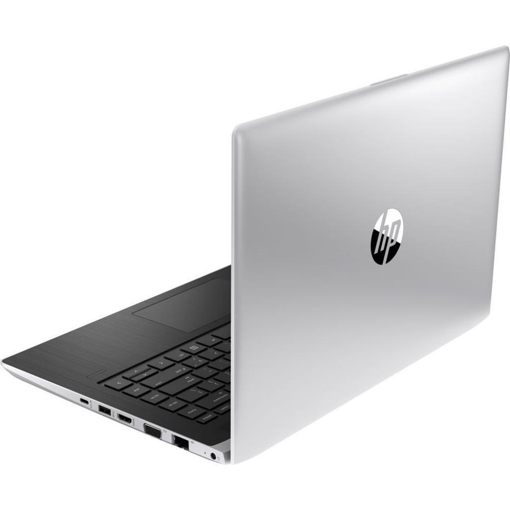 Ноутбук HP ProBook 430 G5 (2SY15EA)