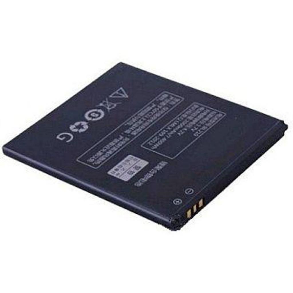 Аккумуляторная батарея PowerPlant Lenovo S820 (DV00DV6194)