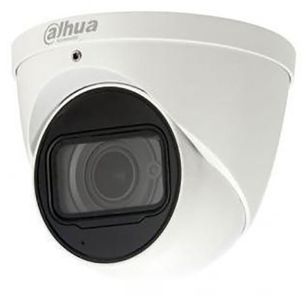 Камера видеонаблюдения Dahua DH-IPC-HDW5831RP-ZE (04189-05448)