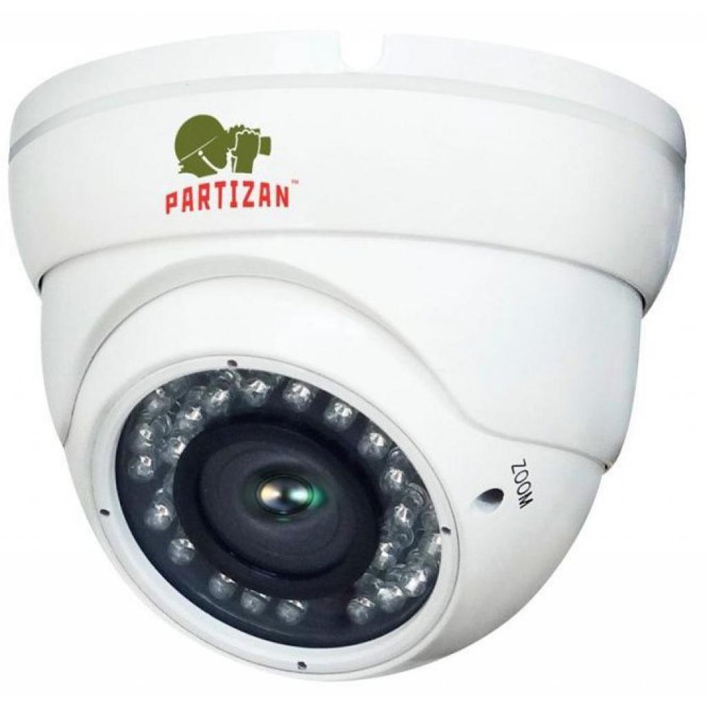 Камера видеонаблюдения Partizan IPD-VF2MP-IR POE v2.0 (81648)