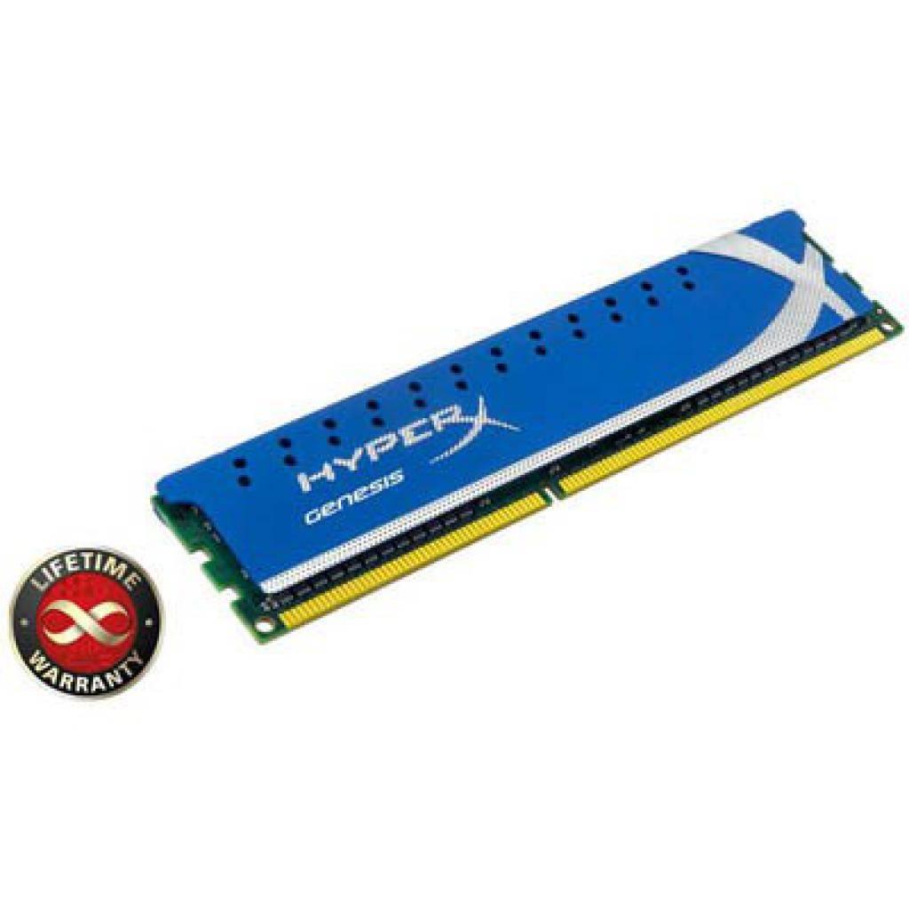 Модуль памяти для компьютера DDR3 2GB 1600 MHz Kingston (KHX1600C9AD3/2G)