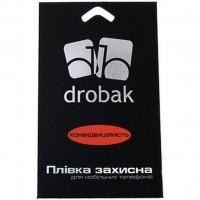 Пленка защитная Drobak для планшета Apple iPad 2/3/4 Privacy (500236)