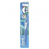 Зубная щетка Oral-B Комплекс Пятисторонняя чистка средняя 1 шт (3014260017156)