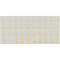 Наклейка на клавиатуру BRAIN yellow (STBRTRYELLOW)