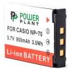 Аккумулятор к фото/видео PowerPlant Casio NP-70 (DV00DV1241)
