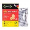 Средство для дезодорации биотуалетов Doktor Hartmut биопрепарат-деструктор М-1 (4260349572002)