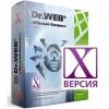Антивирус Dr. Web Малый бизнес NEW версия 10 5ПК/5моб. на 1 год (KBW-BC-12M-5-A3)