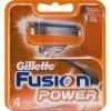 Сменные кассеты Gillette Fusion Power 4 шт (7702018877591)