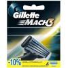 Сменные кассеты Gillette Mach 3 4 шт (3014260243531)