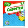 Салфетки для уборки Мелочи Жизни влагопоглощающие ароматизированные 3 шт (0511 CDMIX)