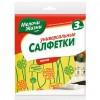 Салфетки для уборки Мелочи Жизни универсальные 3 шт (0023 CD)