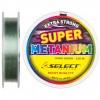 Леска Select Metanium 0,165 мм (1870.30.03)