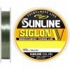 Леска Sunline Siglon V 150м #5/0.37мм 10кг (1658.04.14)