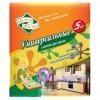 Салфетки для уборки Мелочи Жизни универсальные 4+1 шт (1387 CD)