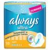 Гигиенические прокладки Always Ultra Light 10 шт (4015400041665)
