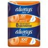 Гигиенические прокладки Always Ultra Normal Plus 40 шт (4015400095088)
