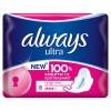 Гигиенические прокладки Always Ultra Super Plus 8 шт (4015400041788)