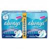 Гигиенические прокладки Always Ultra Night 14 шт (4015400032328)