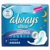Гигиенические прокладки Always Ultra Night 7 шт (4015400041603)