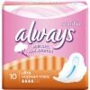 Гигиенические прокладки Always Ultra Sensitive Normal Plus 10 шт (4015400069881)