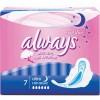 Гигиенические прокладки Always Ultra Sensitive Night 7 шт (4015400552000)