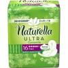 Гигиенические прокладки Naturella Ultra Maxi 16 шт (4015400125013)