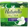 Гигиенические прокладки Naturella Ultra Night 7 шт (4015400435846)