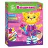 Набор для творчества Vladi Toys Вышивка лентами и пуговицами Кошка (VT4701-03)