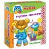 Набор для творчества Vladi Toys Малышок Пуговки-шнурочки Медвежонок (укр.язык) (VT1307-11)