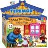 Настольная игра Vladi Toys Магнитный театр Теремок (VT3206-08)
