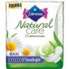 Гигиенические прокладки Libresse Natural CareMaxi Goodnigth 7 шт (7322540611236)