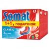 Таблетки для посудомоечных машин Somat Классик Duo 2x34шт (9000101076516)