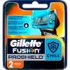 Сменные кассеты Gillette Fusion ProShield Chill 2 шт (7702018412334)