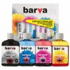 Чернила BARVA HP DJ GT51/GT52 B/C/M/Y (4x90 г) SET (GT5152-090-MP)