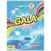 Стиральный порошок Gala Морская свежесть для цветного белья 400 г (8001090660947)