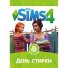 Игра Maxis The Sims 4: День стирки. Дополнение (sims4-stirka)