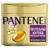 Маска для волос Pantene Pro-V Питательный коктейль для ослабленных волос 300 мл (8001090821713)