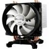 Кулер для процессора Arctic Freezer 13 (UCACO-FZ130-BL)