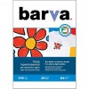 Бумага BARVA A4 THERMOTRANSFER White (IP-T200-074)